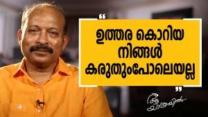 Dr. N. J. Nadarajan 3