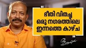 Dr. N. J. Nadarajan 1
