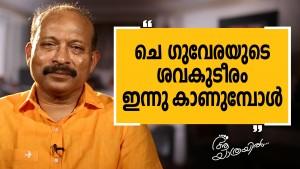 Dr. N. J. Nadarajan 2