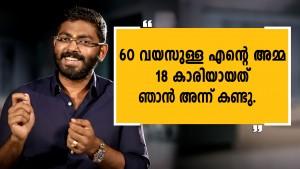 Sarath Krishnan Part 1