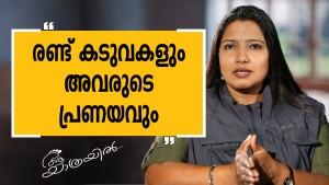 Dr. Aparna Purushothaman  Part-02