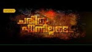 C. V. Ananda Bose 28