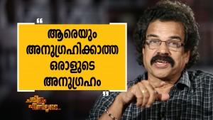 C V Balakrishnan 10