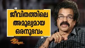C V Balakrishnan 7