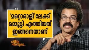 C V Balakrishnan 9