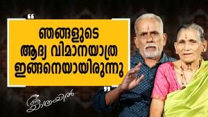 Vijayan_Mohana 1