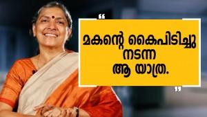 Geetha Ramachandran