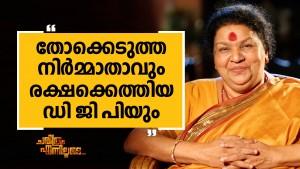 Kaviyoor Ponnamma 03