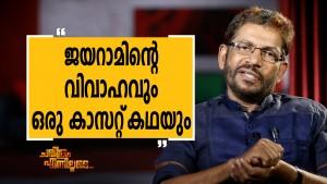Kalabhavan K S Prasad 12