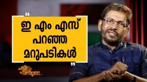 Kalabhavan K S Prasad 14