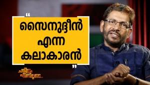 Kalabhavan K S Prasad 16