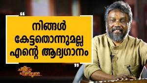 Mohan Sithara 1