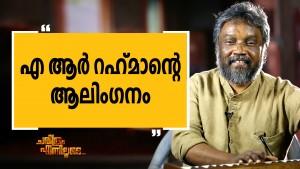 Mohan Sithara 6