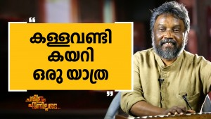 Mohan Sithara 4
