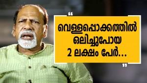 Madavana Balakrishna Pillai 4