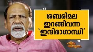 Madavana Balakrishna Pillai 10