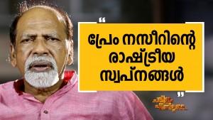 Madavana Balakrishna Pillai 11