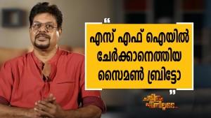 Shibu Chakravarthy 02