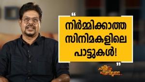 Shibu Chakravarthy 05