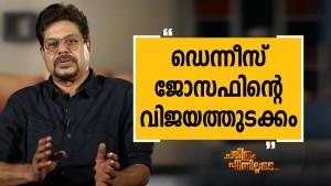 Shibu Chakravarthy 06