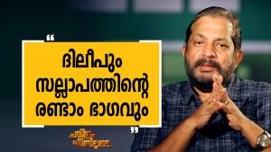Sunadr Das 09