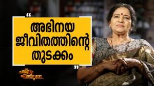 Sreelatha Namboothiri 1