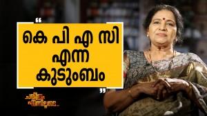 Sreelatha Namboothiri 2