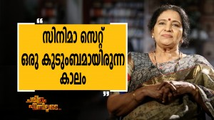 Sreelatha Namboothiri 3