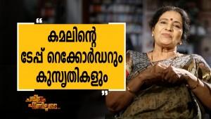 Sreelatha Namboothiri 5