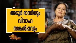 Sreelatha Namboothiri 6