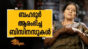 Sreelatha Namboothiri 7
