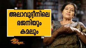 Sreelatha Namboothiri 8