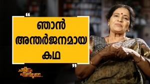 Sreelatha Namboothiri 9
