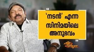 Sathish Sangamithra 12