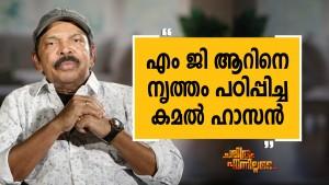 Sathish Sangamithra 03