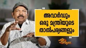 Sathish Sangamithra 08