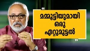 P. Sreekumar 14