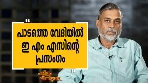 T D Ramakrishnan 01