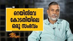 T D Ramakrishnan 03