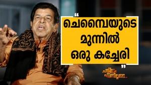 Thiruvizha Jayashankar 03