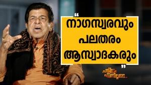Thiruvizha Jayashankar 04