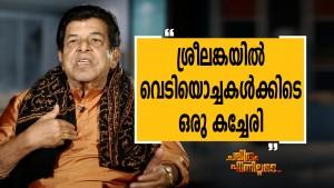 Thiruvizha Jayashankar 05