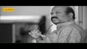 C. V. Ananda Bose 1