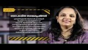 Dr.Kavitha Balakrishnan Part 2