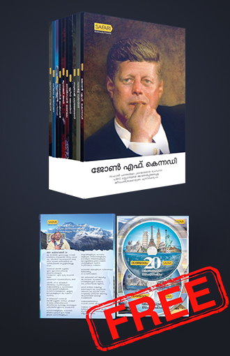 10 Books + Sancharam: Abstract of 20 Years