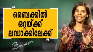 Lakshmi M L Part 01