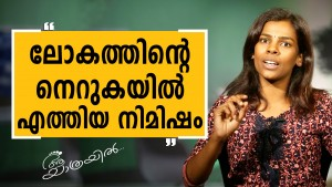 Lakshmi M L Part 05